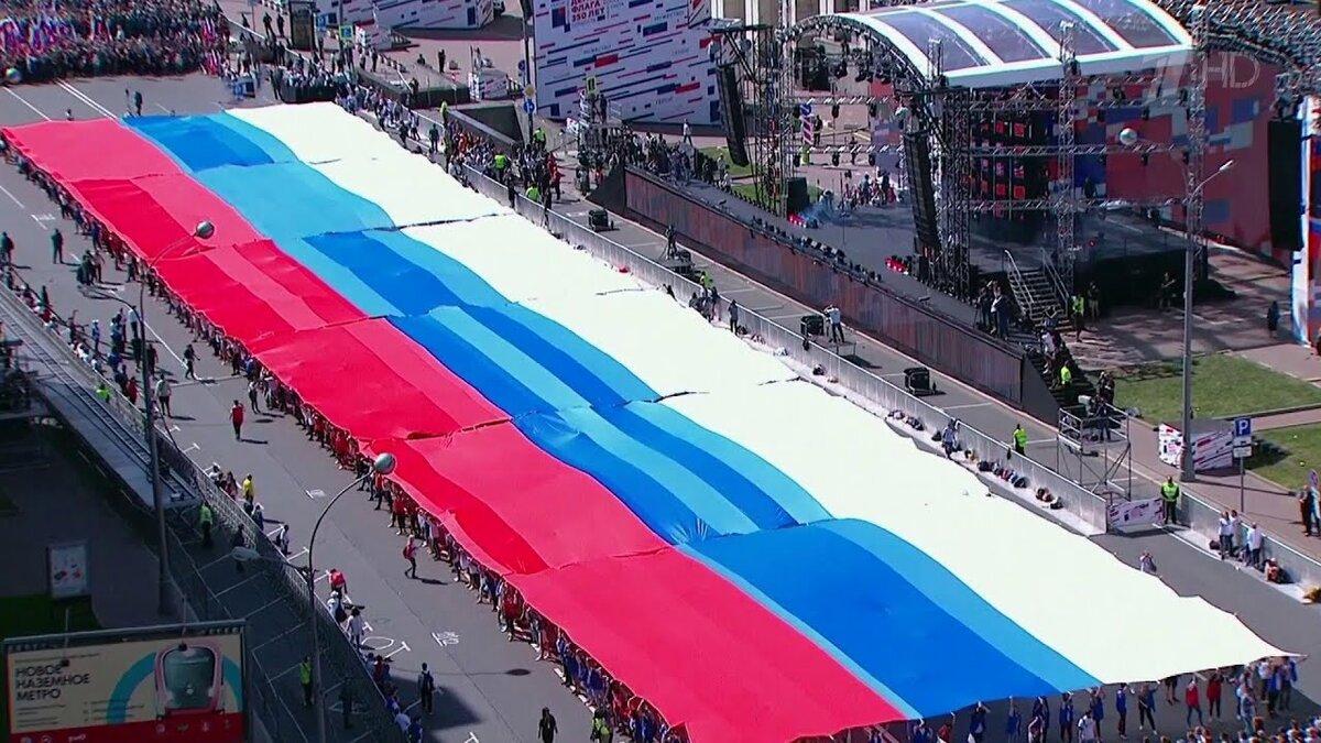 москва день российского флага нужно