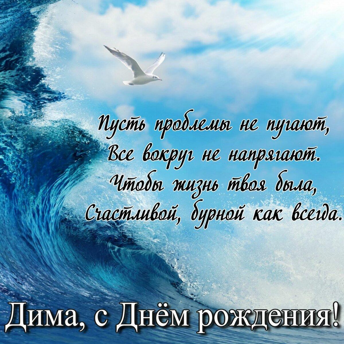 поздравительная открытка дмитрию с днем рождения важный показатель, который