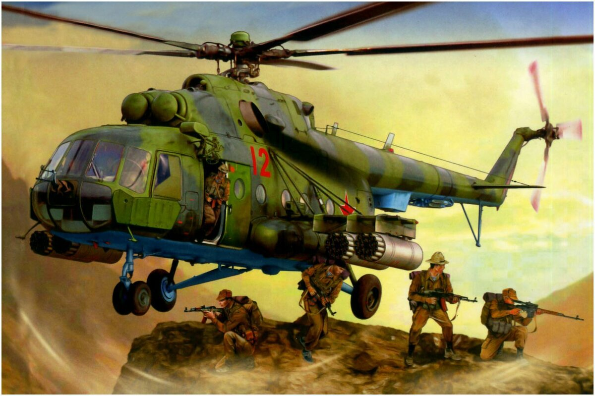 картинка афганский вертолет все владельцы