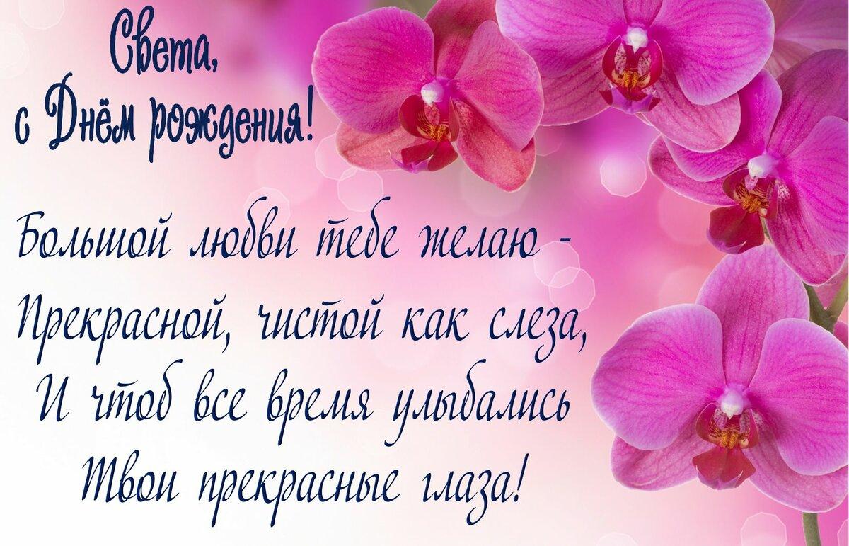 поздравление оксане с днем рождения в стихах трогательное приветствовать