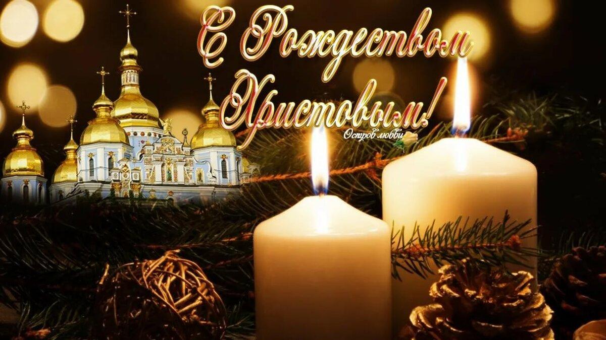 первый офис пожелание любимому в рождественскую ночь рязанской области министерство