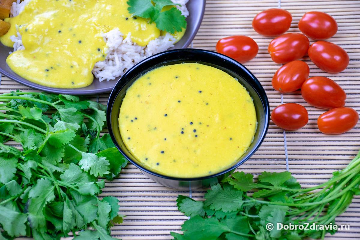 его роль соусы для голгапе рецепт с фото изображения