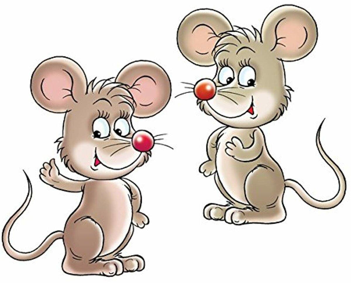 Мыши картинки для детей цветные