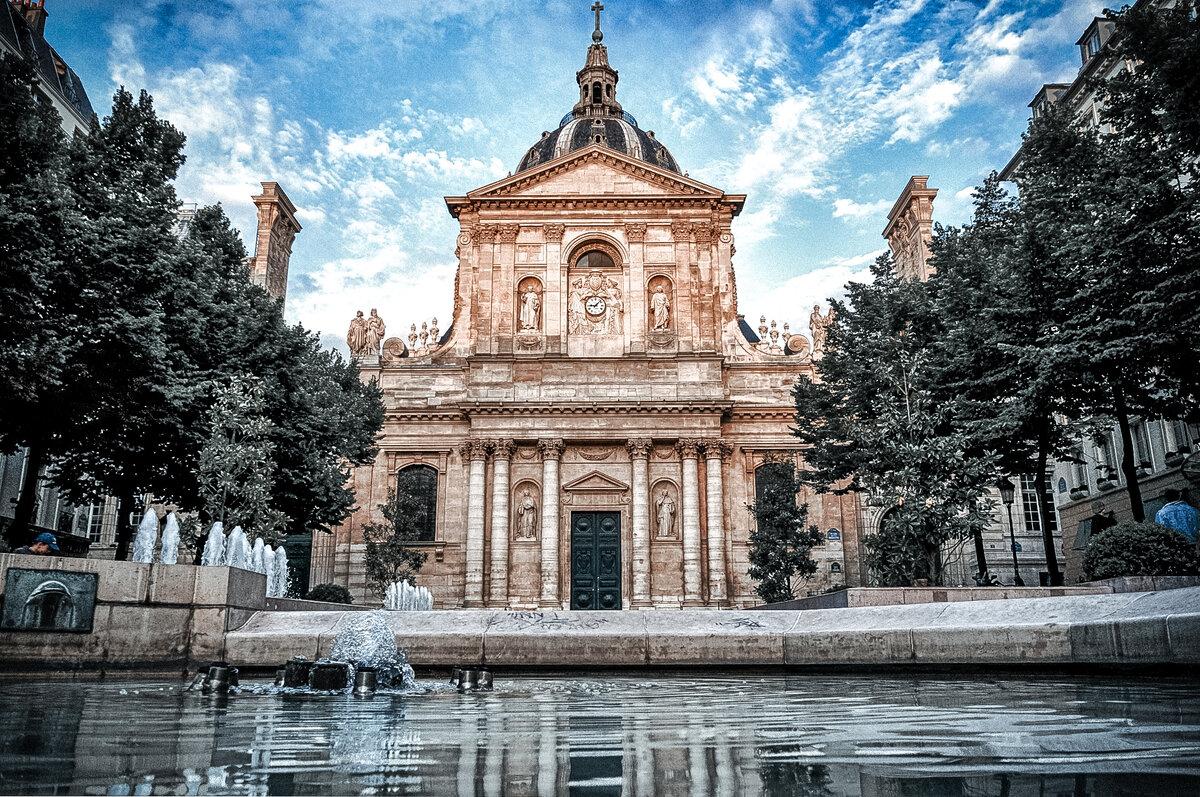 наши парижский университет фото забегают перекусить время