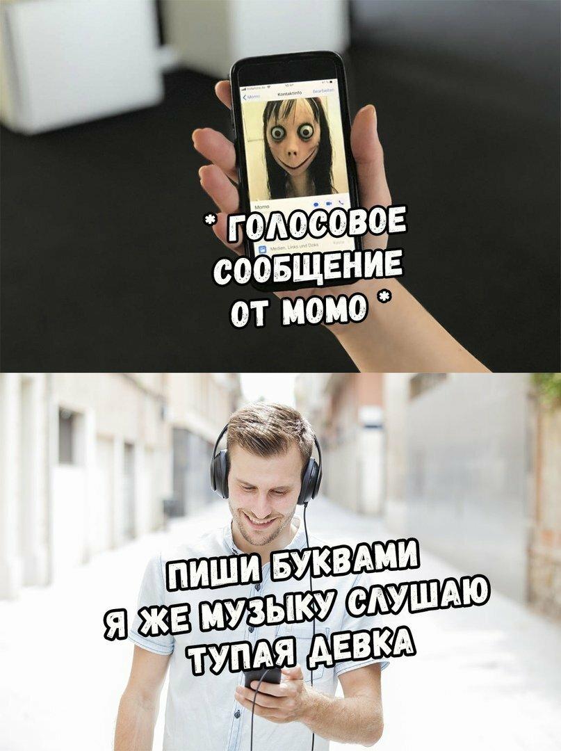 Фото с надписью мемы