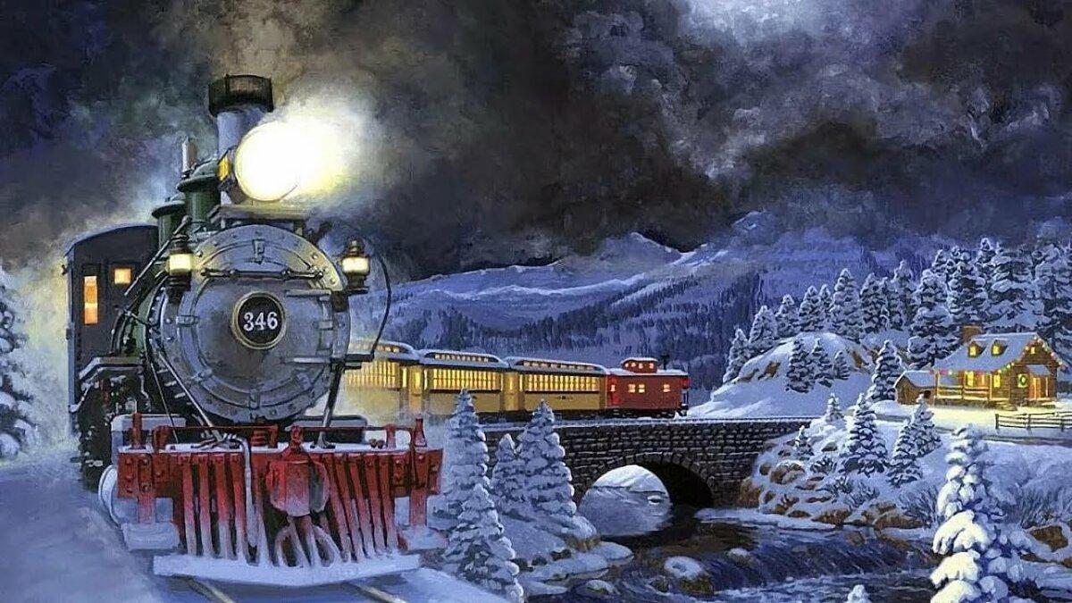 поздравления с новым годом для железнодорожников кто кем
