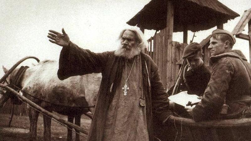 Священник  Евгений Крокос