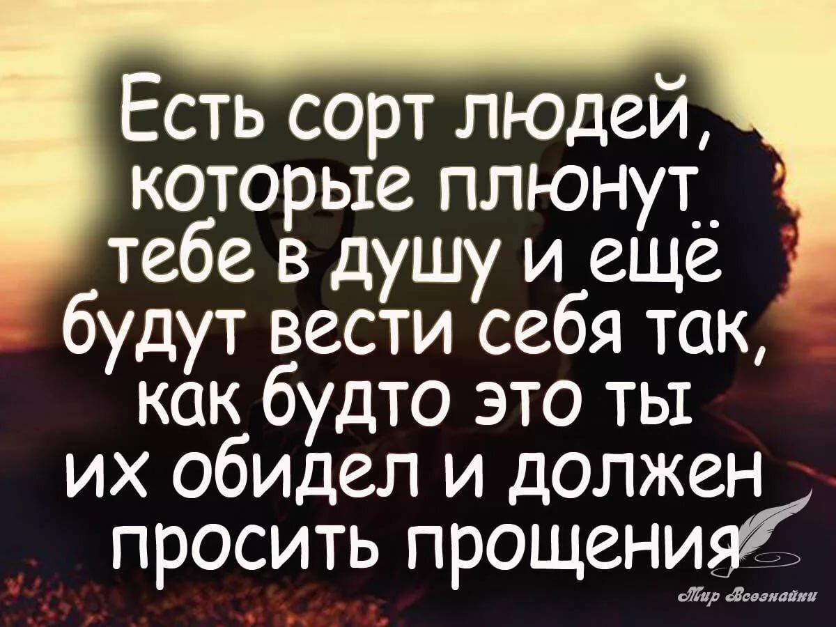 курортах картинки про сорт людей крепостнической россии назывался