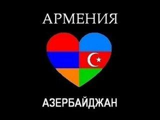 Как армян и азербайджанцев учат ненавидеть друг друга