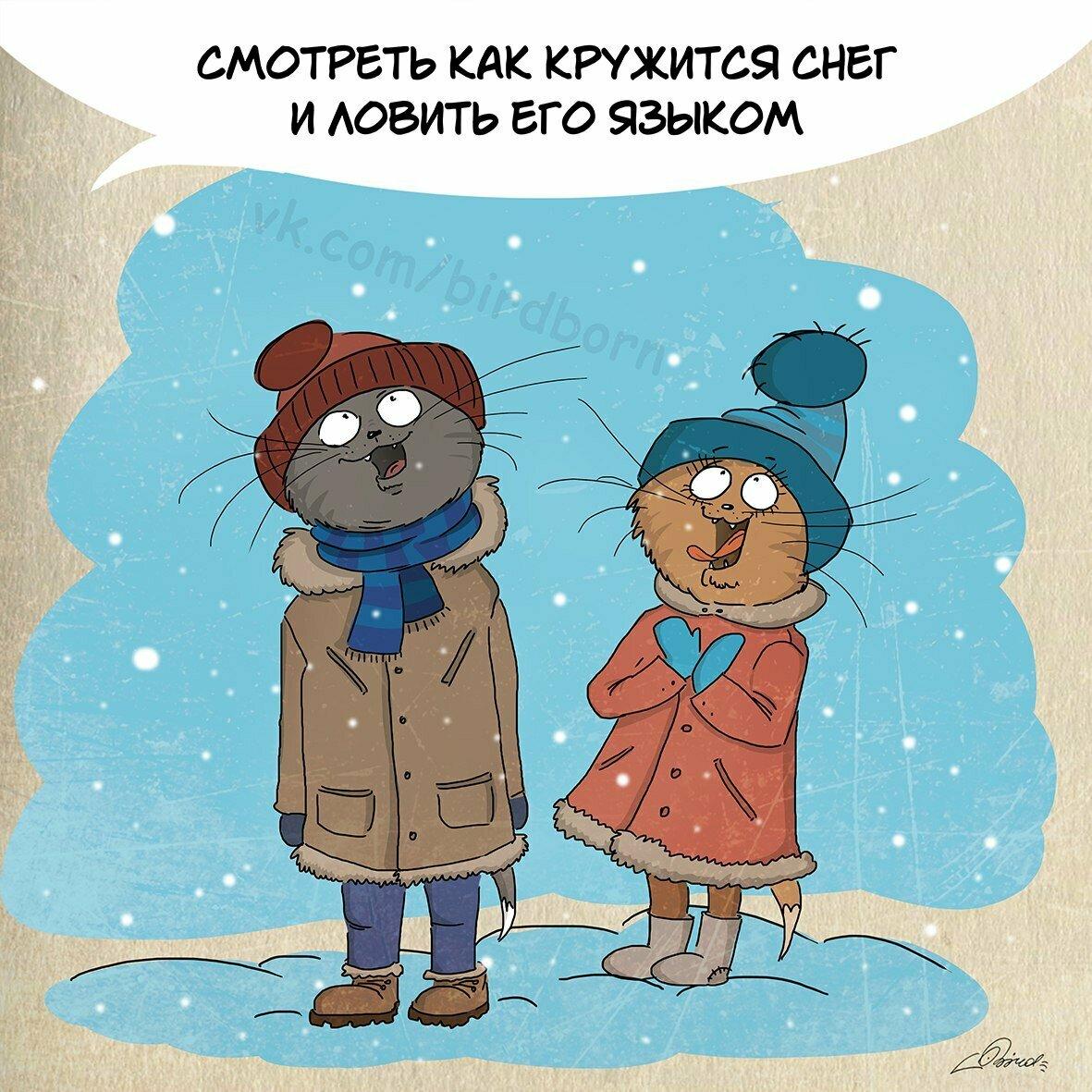 картинки с шутками про зиму бюрократической суеты, быстро