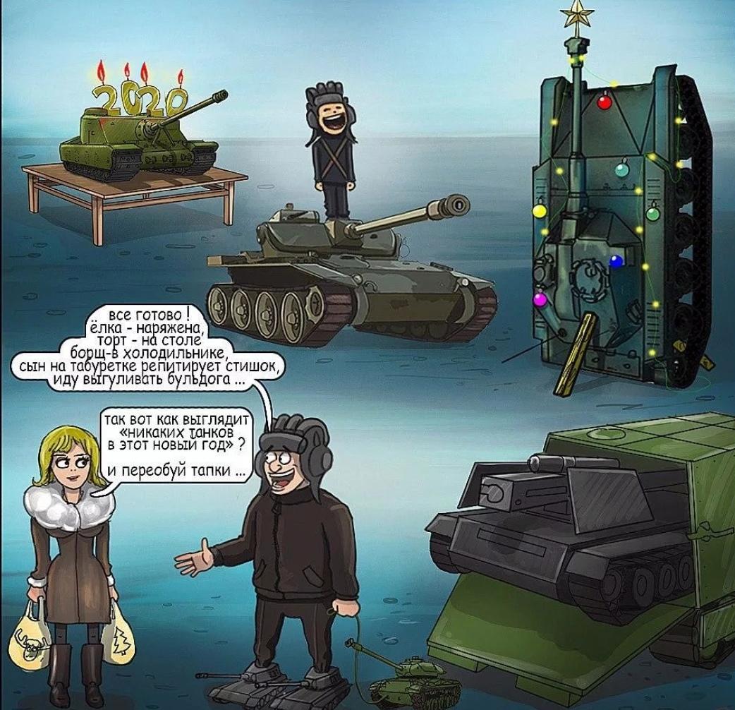 танки со смешными картинками подойдет для использования