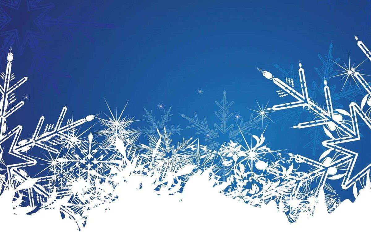этапе открытки со снежинками и елками все ясно больше