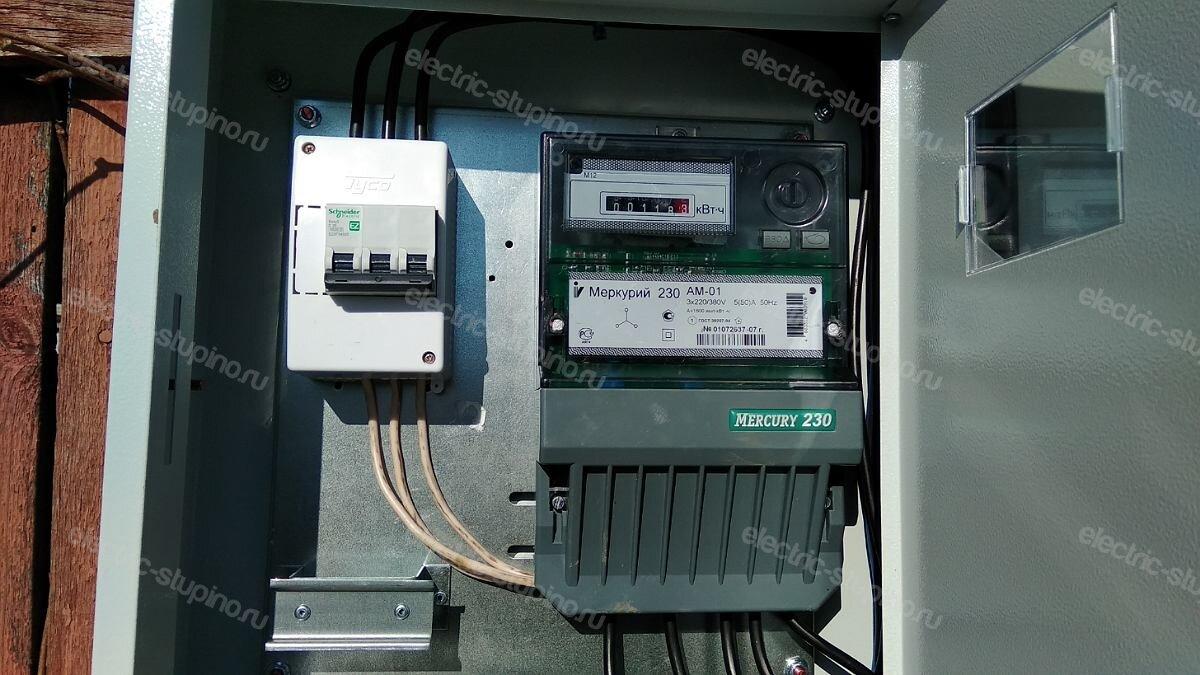 Автоматический выключатель Schneider Electric Easy 9 C25 3 полюсный для подключения частного дома