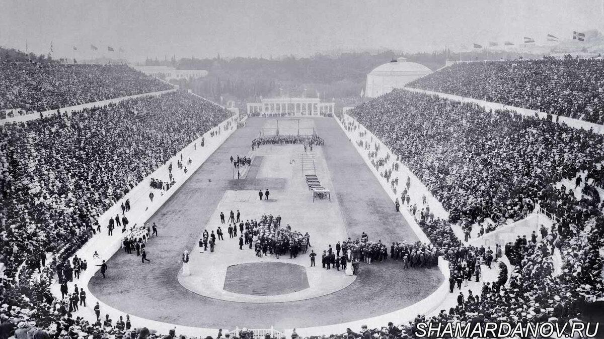 6 апреля 1896 года греческий стадион «Панатинаикос» стал ареной первых Олимпийских игр современности