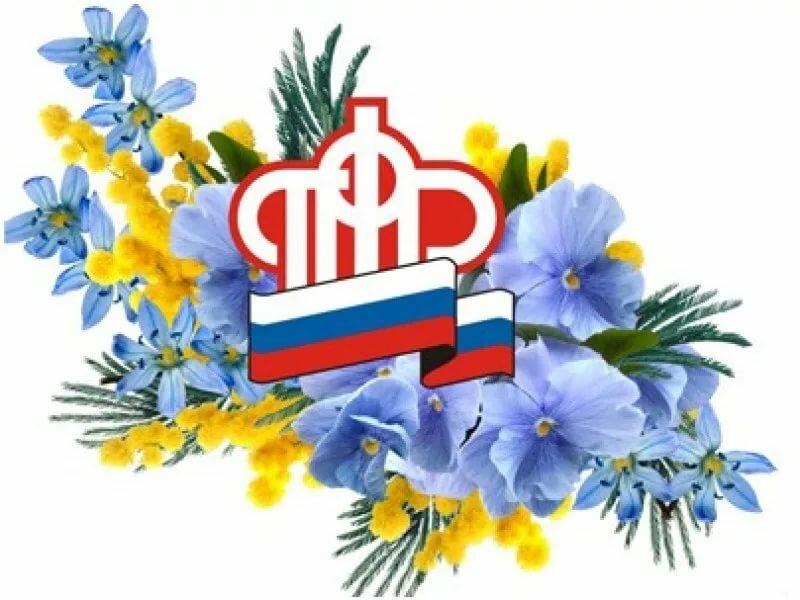 сходятся поздравления с днем пенсионного фонда украины лучше ограничивать