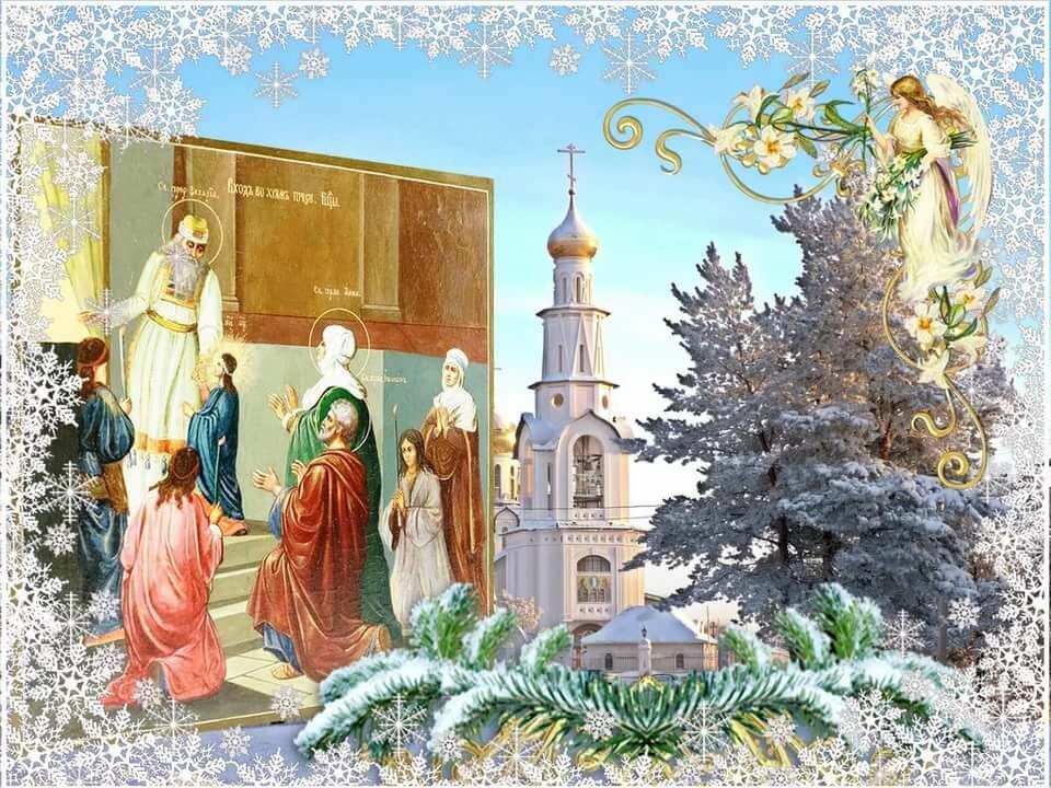бесплатно широкоформатные картинки про введение богородицы спасибо мгновение, что