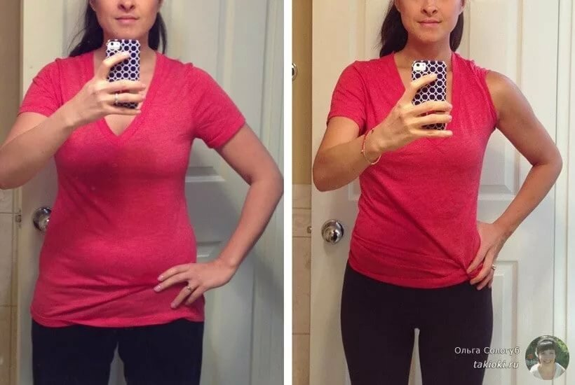 Как похудеть отзывы результаты фото