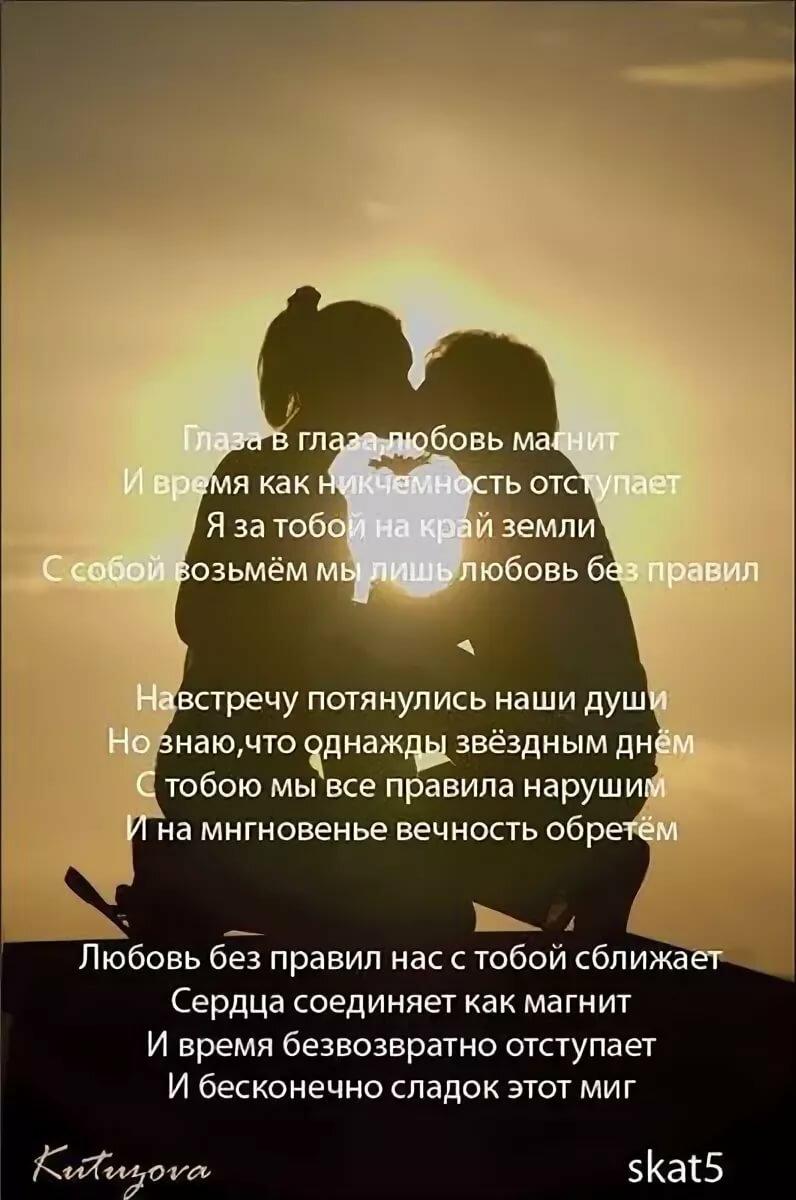 стихи о любви на расстоянии с картинками юнникова пережила