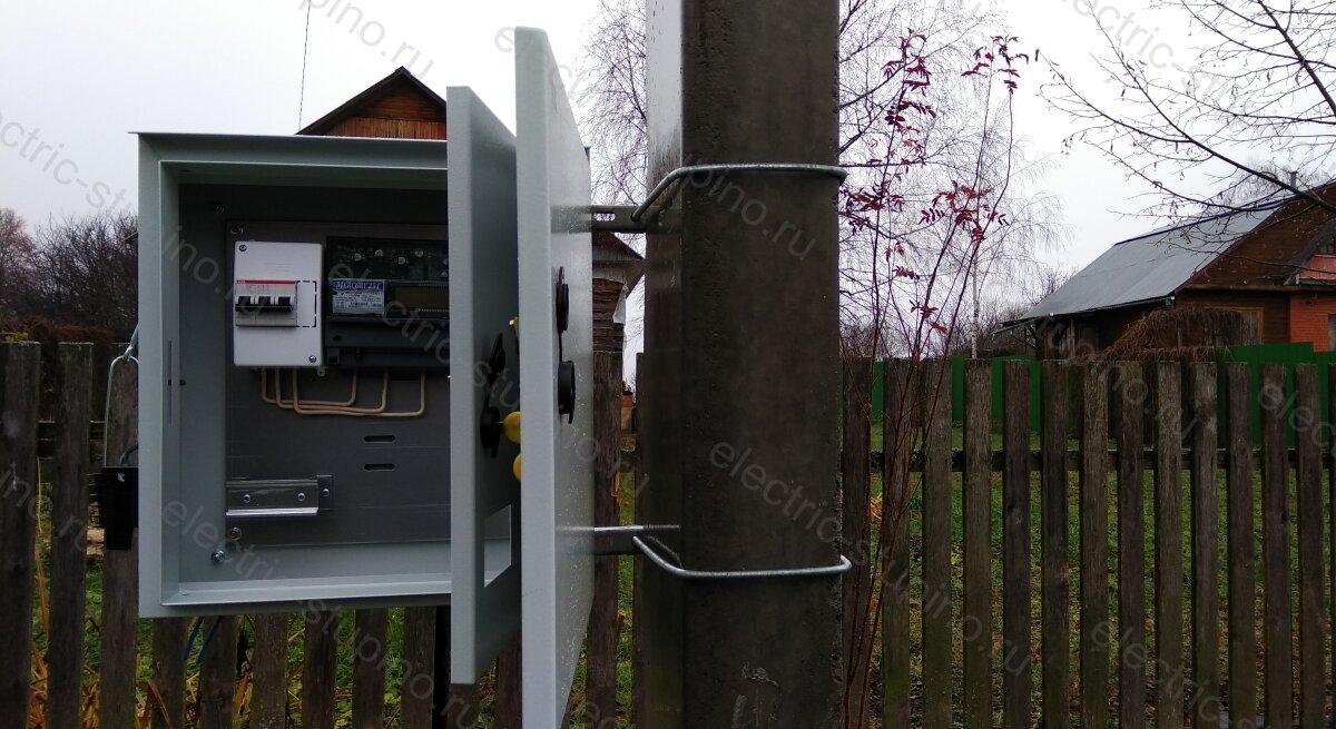 Подключение 15 кВт МОЭСК для дома в Ступинском районе
