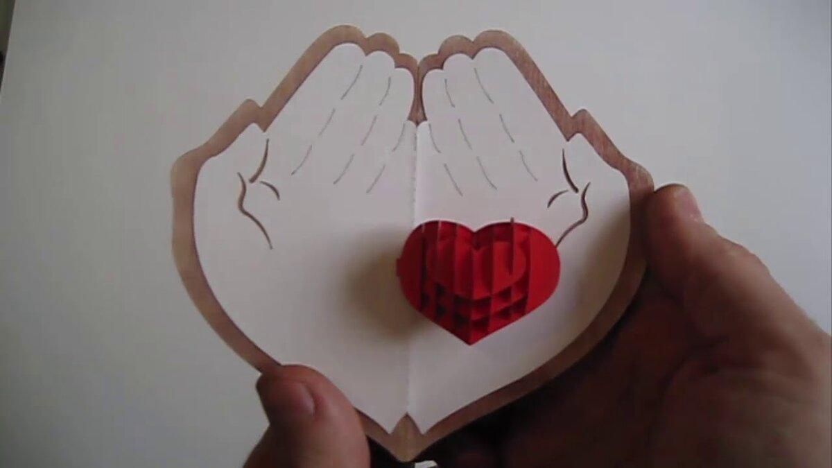 Открытка с сердечками 3д
