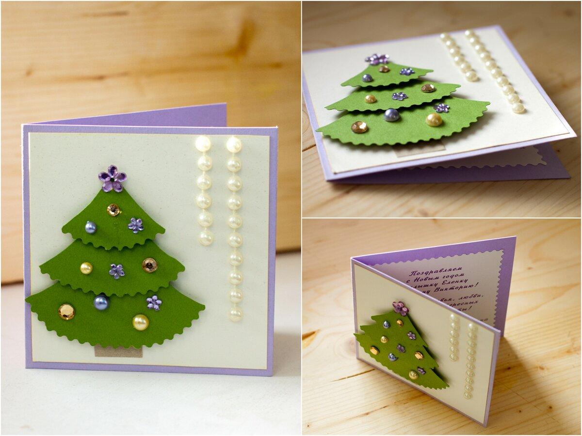 Новогоднюю открытку своими руками сделать