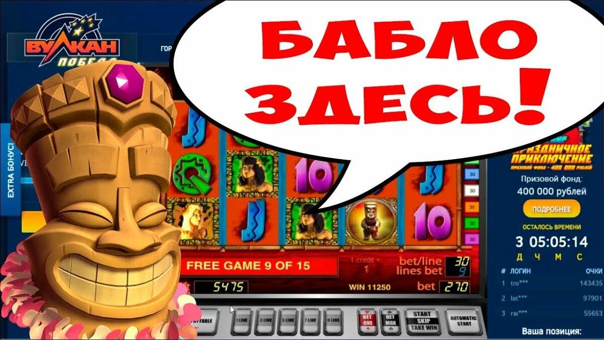 Казино онлайн на деньги 50 игровые автоматы magic money