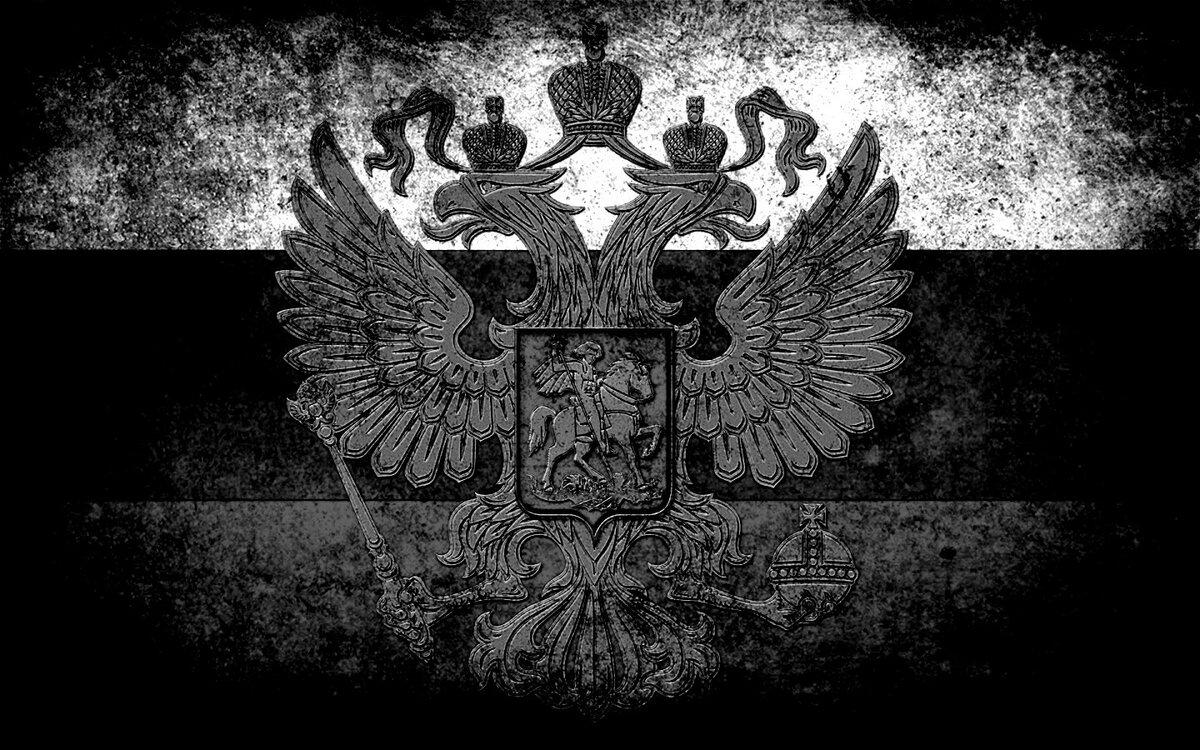 Российский герб на рабочий стол картинки