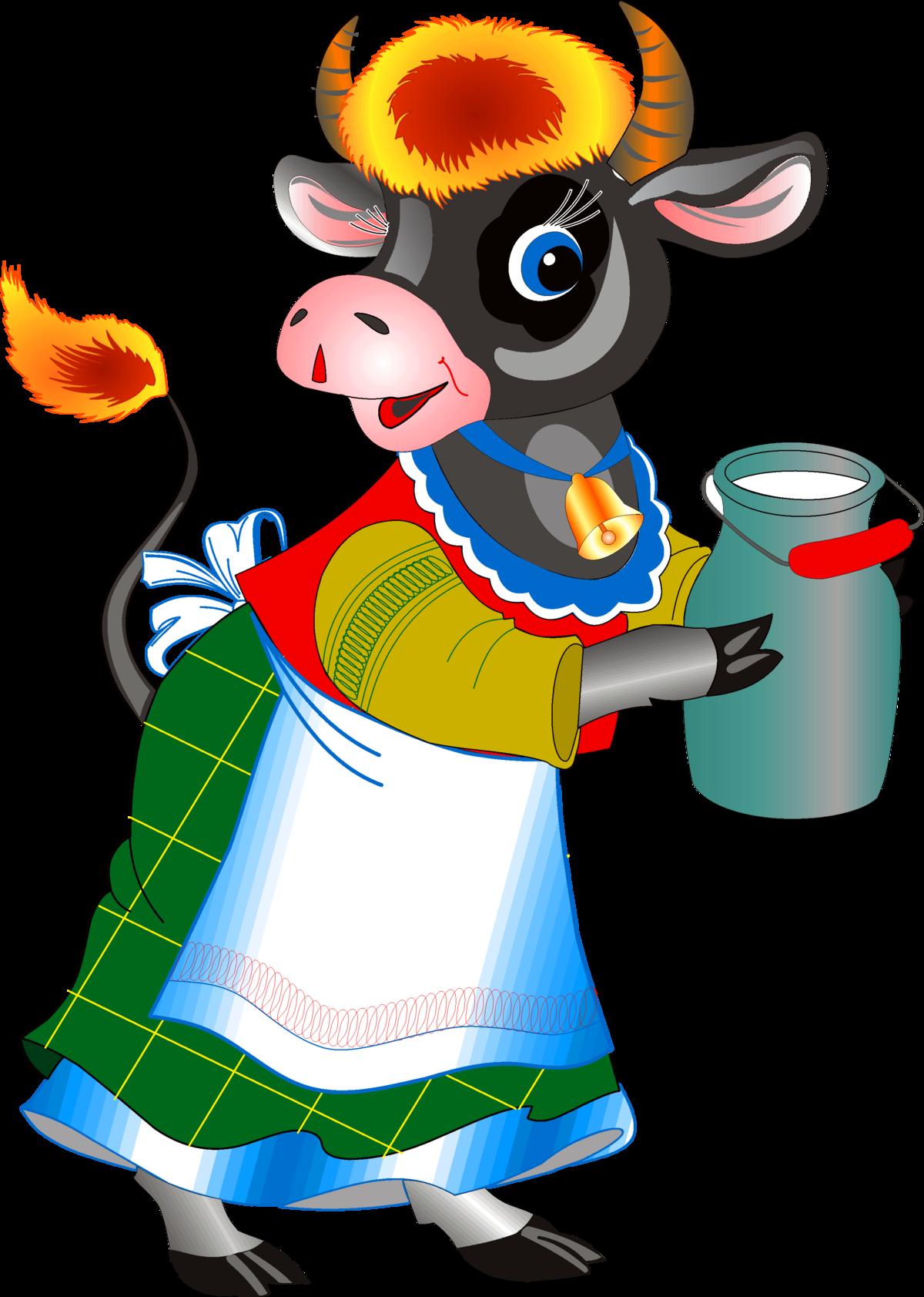 было картинка из сказок корова или гладкий