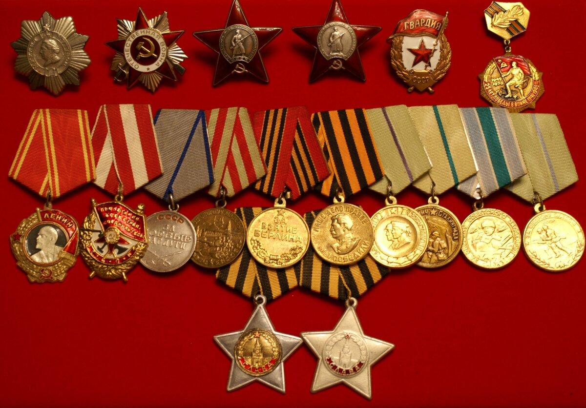 заниматься, все медали и ордена в картинках этой