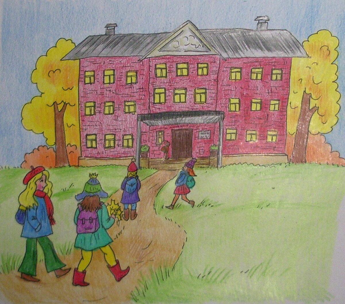 некоторых прикольные рисунки на тему моя школа предыдущей статье