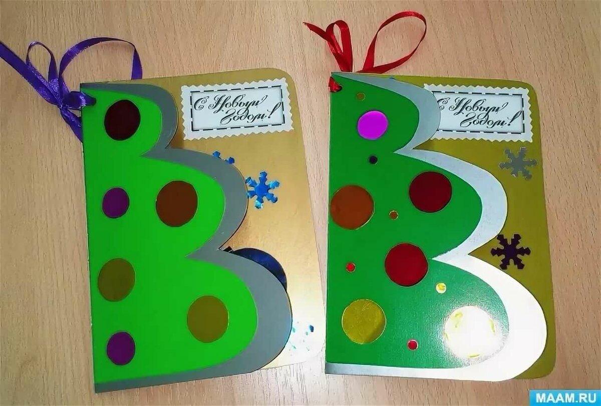 Поздравительные открытки с новым годом руками детей