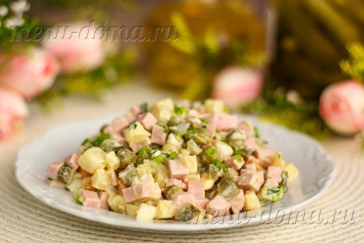 Салат оливье с колбасой пошаговые фото