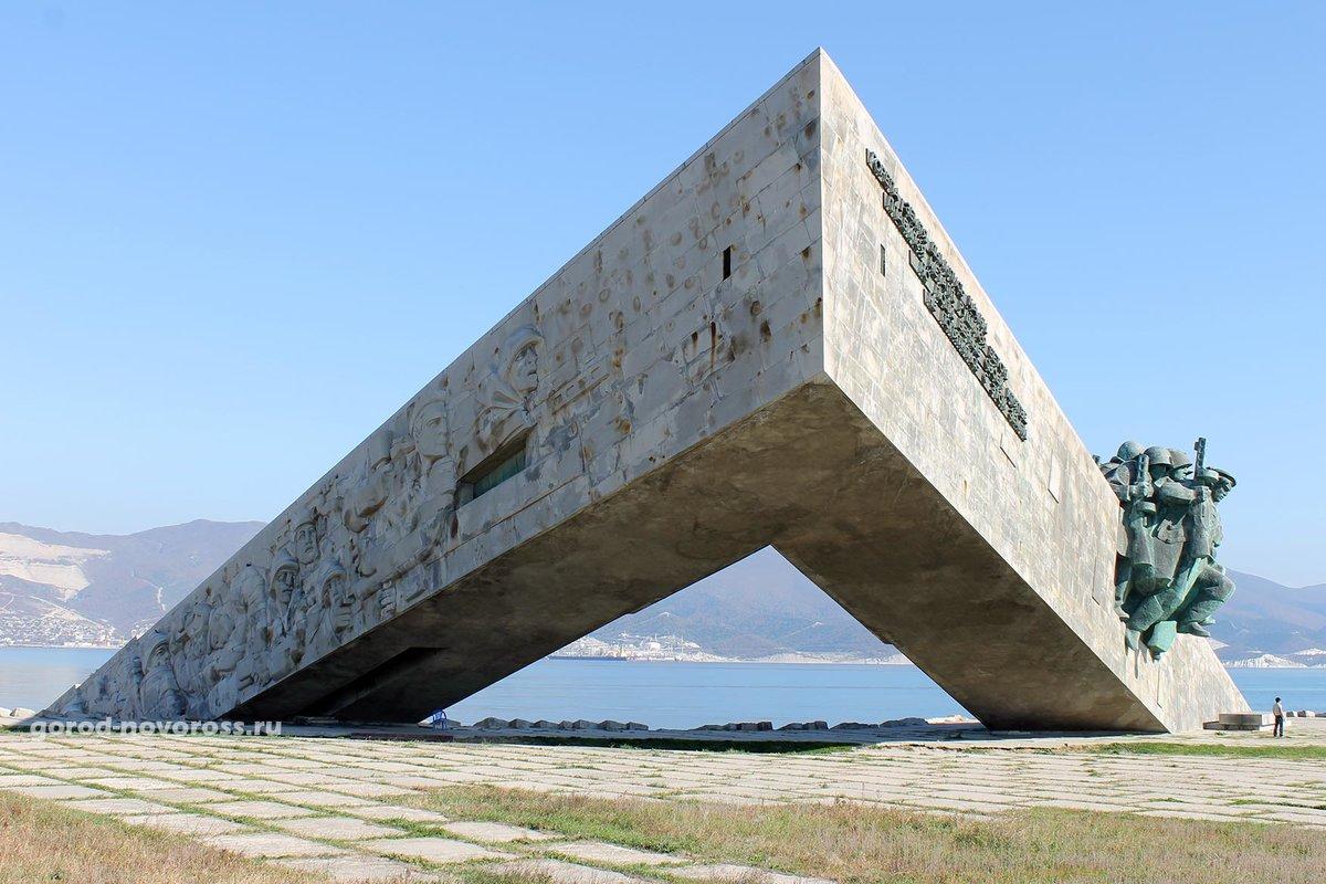 памятники новороссийска фото с описанием это