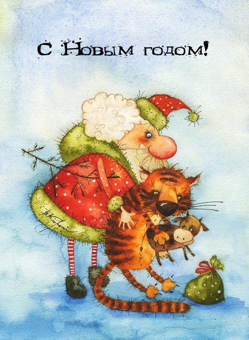 Сновым годом! Дед Мороз с котом