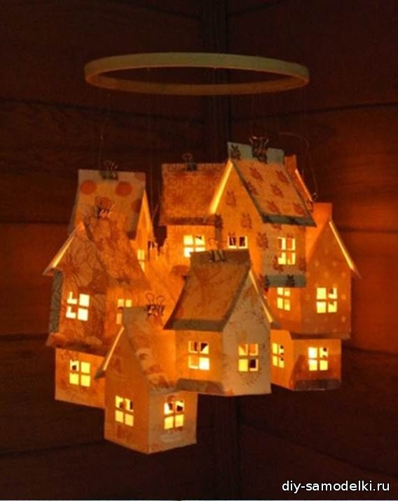 Светильники-домики.