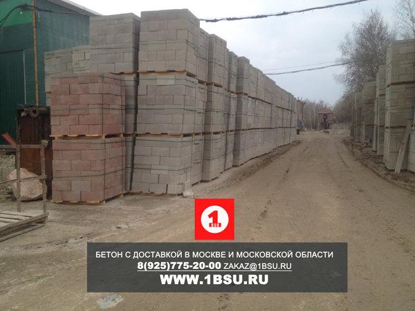 производство бордюра дорожного на Киевском шоссе