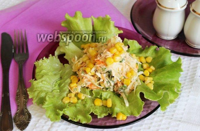 рецепты салатов из корня сельдерея и курицы с фото