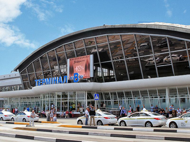 Борисполь (Киев)
