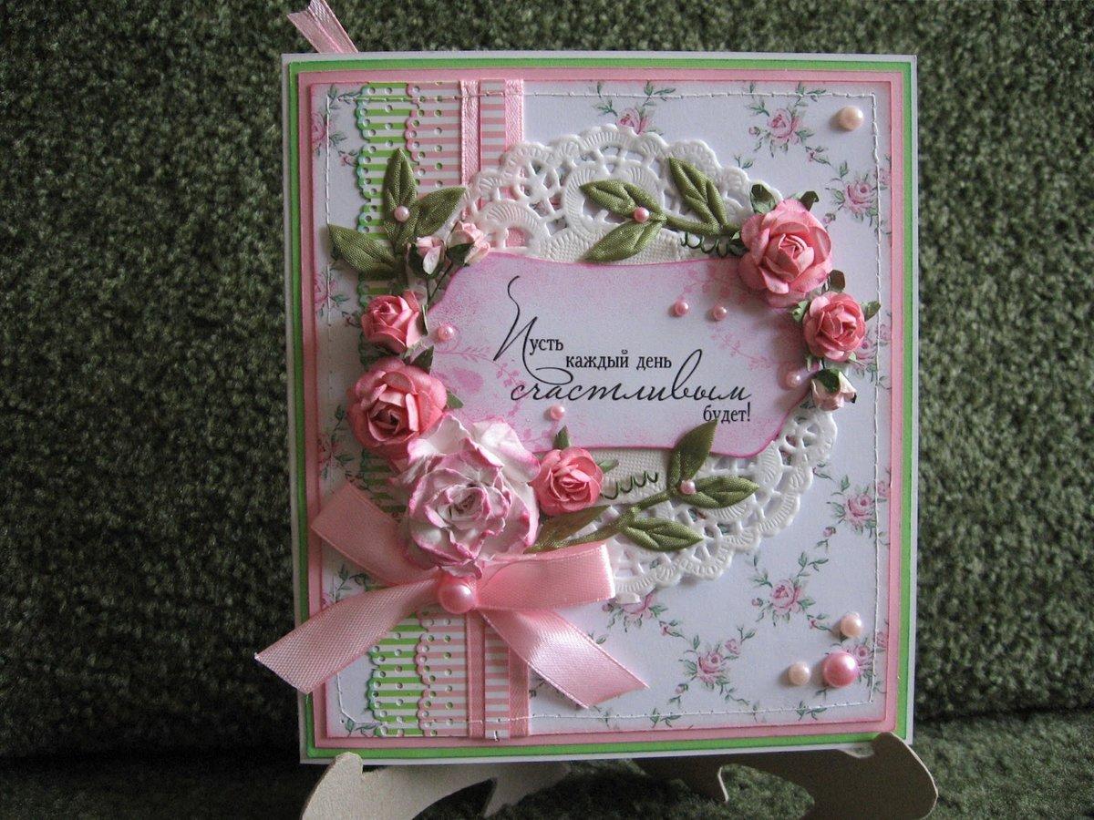 Поздравление в открытку с днем рождения скрапбукинг