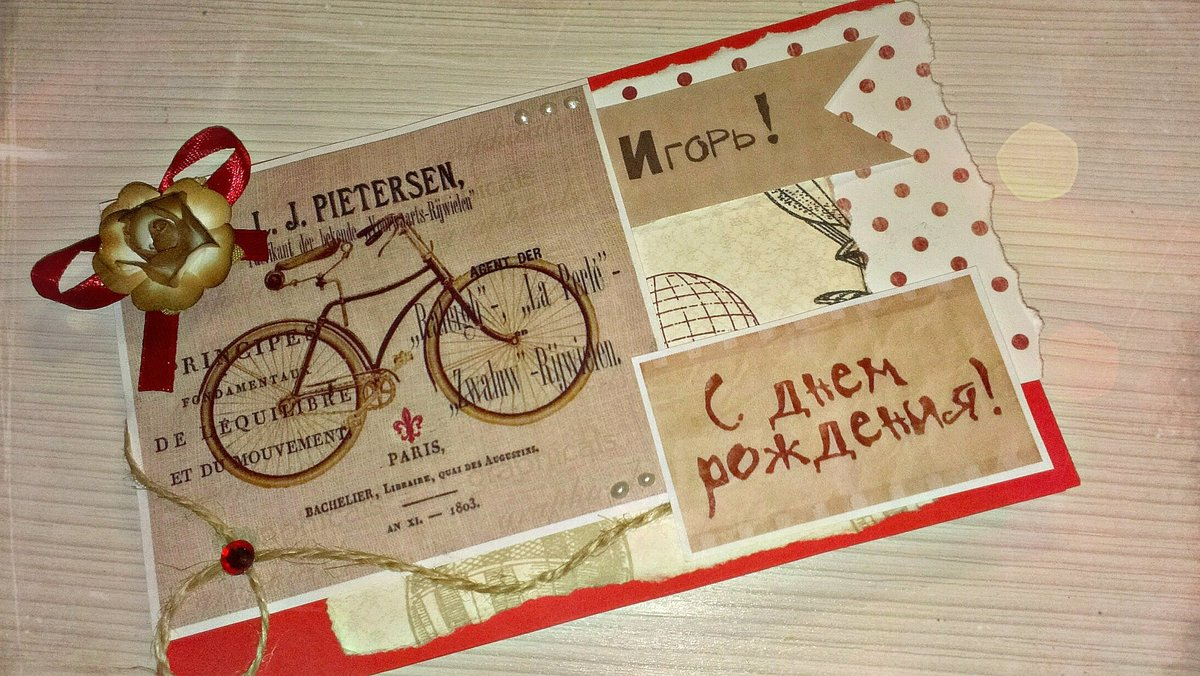 Простые открытки для мужчин, полуночникам надписи для