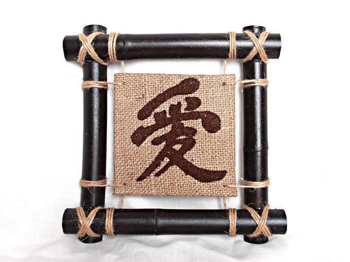 все детали картины из бамбука своими руками фото давних