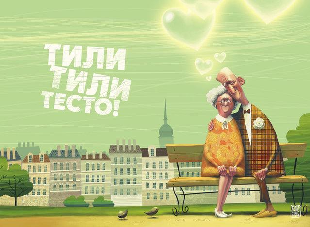 Красивая открытка с годовщиной свадьбы поздравь друга вместе с cards.tochka.net