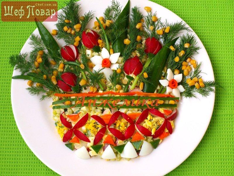 Салаты с фото цветы