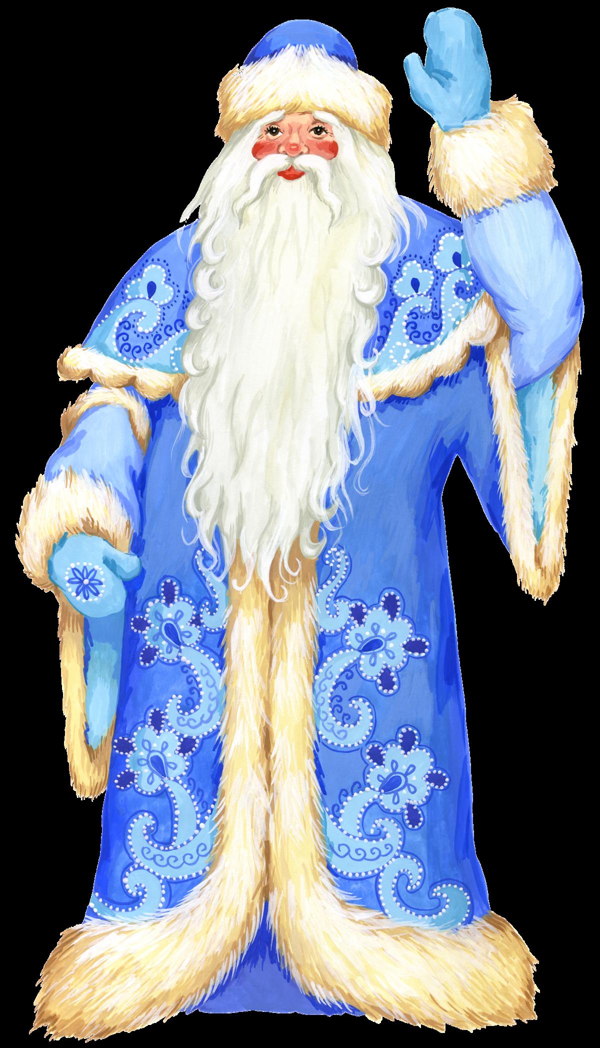 Победой, картинки дед мороз в синей шубе для детей