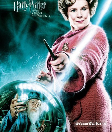 Гарри Поттер и Птица Феникс