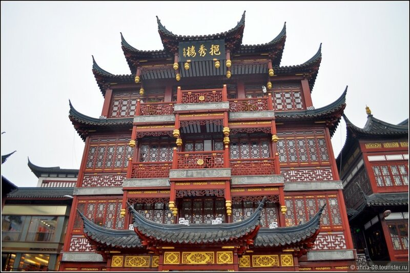 Юйюань — сад радости
