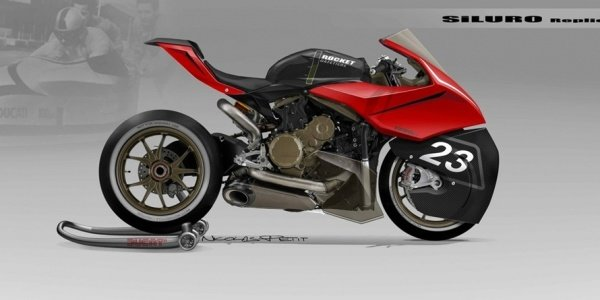 Концепт Ducati 1199 Panigale Dustbin