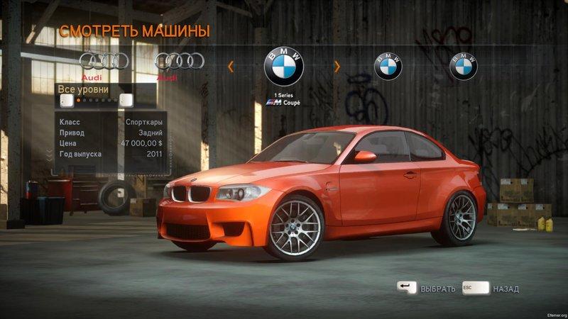 Need For Speed Run скриншоты |