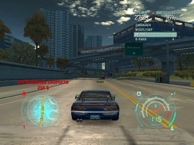Need for Speed: Undercover (2008) » Скачать игры бесплатно через торрент