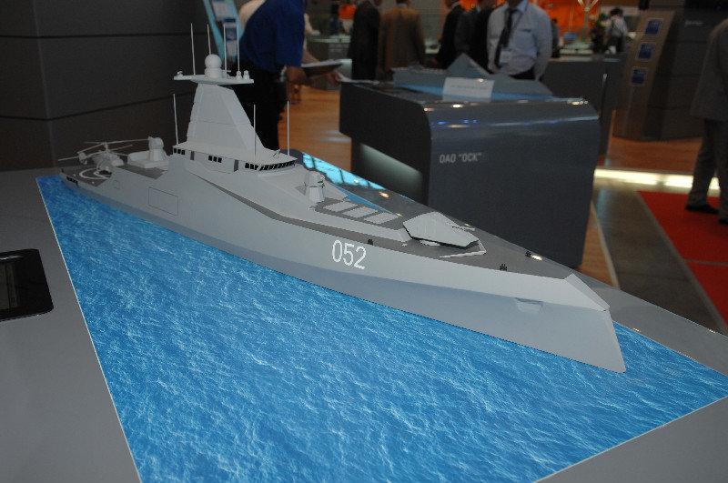 Облик российских боевых кораблей будущего